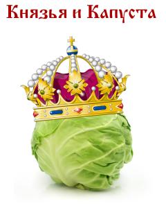 CrownCabbage